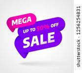 sale banner template design ... | Shutterstock .eps vector #1256254831