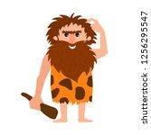 primitive man thinking ... | Shutterstock .eps vector #1256295547