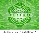 verified realistic green mosaic ... | Shutterstock .eps vector #1256308687