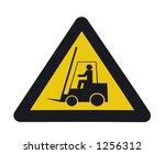 sign | Shutterstock . vector #1256312