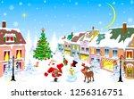city street in the winter... | Shutterstock .eps vector #1256316751