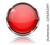red button with chrome frame.... | Shutterstock . vector #1256352397