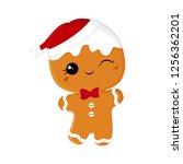 Gingerbread Man. Gingerbread...