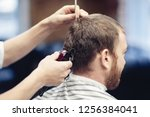 Barber Shaves The Client\'s Hea...