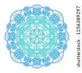 gradient mandala. circle ethnic ... | Shutterstock .eps vector #1256389297