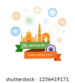 indian republic day concept... | Shutterstock .eps vector #1256419171