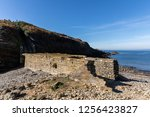 dyke bridge in ruins towards an ...   Shutterstock . vector #1256423827