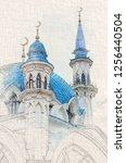stylized by watercolor sketch...   Shutterstock . vector #1256440504