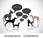 Stock photo talking barking dog illustration 125644631