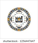 factory icon inside arabic... | Shutterstock .eps vector #1256447647