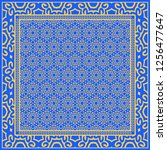 design of a geometric flower... | Shutterstock .eps vector #1256477647