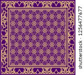 floral geometric pattern.... | Shutterstock .eps vector #1256477677