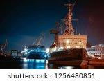 night city ship | Shutterstock . vector #1256480851