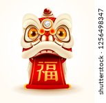 chinese new year lion dance... | Shutterstock .eps vector #1256498347