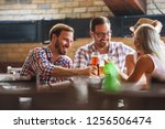 young cheerful people in the... | Shutterstock . vector #1256506474