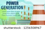 thermal power station for... | Shutterstock .eps vector #1256508967