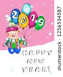 chinese 2019 new year symbol... | Shutterstock . vector #1256534587