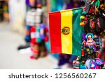 Closeup Of Small Bolivian Flag...