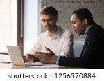 african manager mentor... | Shutterstock . vector #1256570884