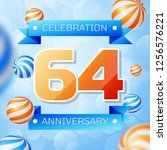 realistic sixty four years... | Shutterstock . vector #1256576221