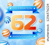 realistic sixty two years... | Shutterstock . vector #1256576224