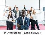 handsome african businessman... | Shutterstock . vector #1256585284