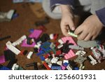 the children plays in a... | Shutterstock . vector #1256601931