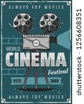 retro movie festival cinema or... | Shutterstock .eps vector #1256608351