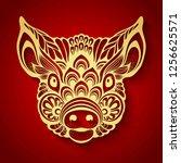 vector golden ornamental... | Shutterstock .eps vector #1256625571