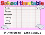 school timetable  a weekly... | Shutterstock . vector #1256630821