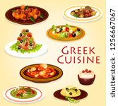 greek cuisine seafood and meat... | Shutterstock .eps vector #1256667067