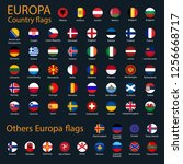 all icon europe flags | Shutterstock .eps vector #1256668717