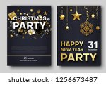 christmas and new year party... | Shutterstock .eps vector #1256673487