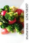 best vagan food on white plate...   Shutterstock . vector #1256738257