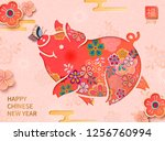 happy chinese new year with... | Shutterstock . vector #1256760994