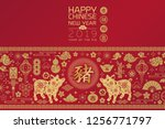 2019 chinese new year greeting... | Shutterstock .eps vector #1256771797