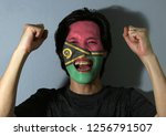 cheerful portrait of man with... | Shutterstock . vector #1256791507