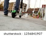 close up image of a man on an... | Shutterstock . vector #1256841907
