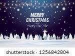 winter snowy night forest... | Shutterstock . vector #1256842804