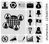 set of 17 business icons  high... | Shutterstock .eps vector #1256847094