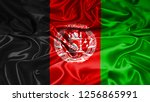afghanistan flag on silk and ... | Shutterstock . vector #1256865991