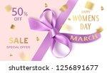 happy women's day. 8 march.... | Shutterstock .eps vector #1256891677