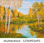 Orange Forest Near Lake In...