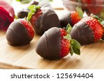 gourmet chocolate covered... | Shutterstock . vector #125694404