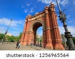 barcelona  spain   april 6 ... | Shutterstock . vector #1256965564