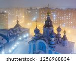 top view of the cathedral in... | Shutterstock . vector #1256968834