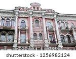 kiev   ukraine   october 9 ...   Shutterstock . vector #1256982124