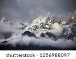 beautiful landscape of himalaya ... | Shutterstock . vector #1256988097