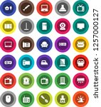 white solid icon set  mop... | Shutterstock .eps vector #1257000127