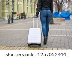 young tourist woman with her... | Shutterstock . vector #1257052444